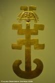 43 museo del oro